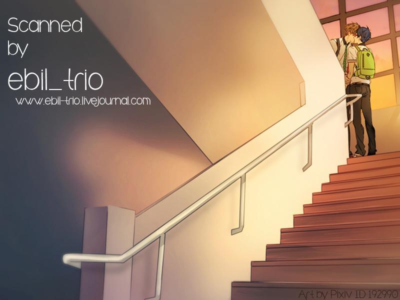 Shinri to Paradox 31