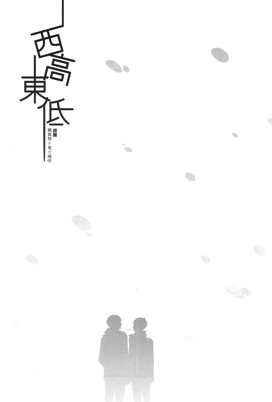 Seikoutoutei 2