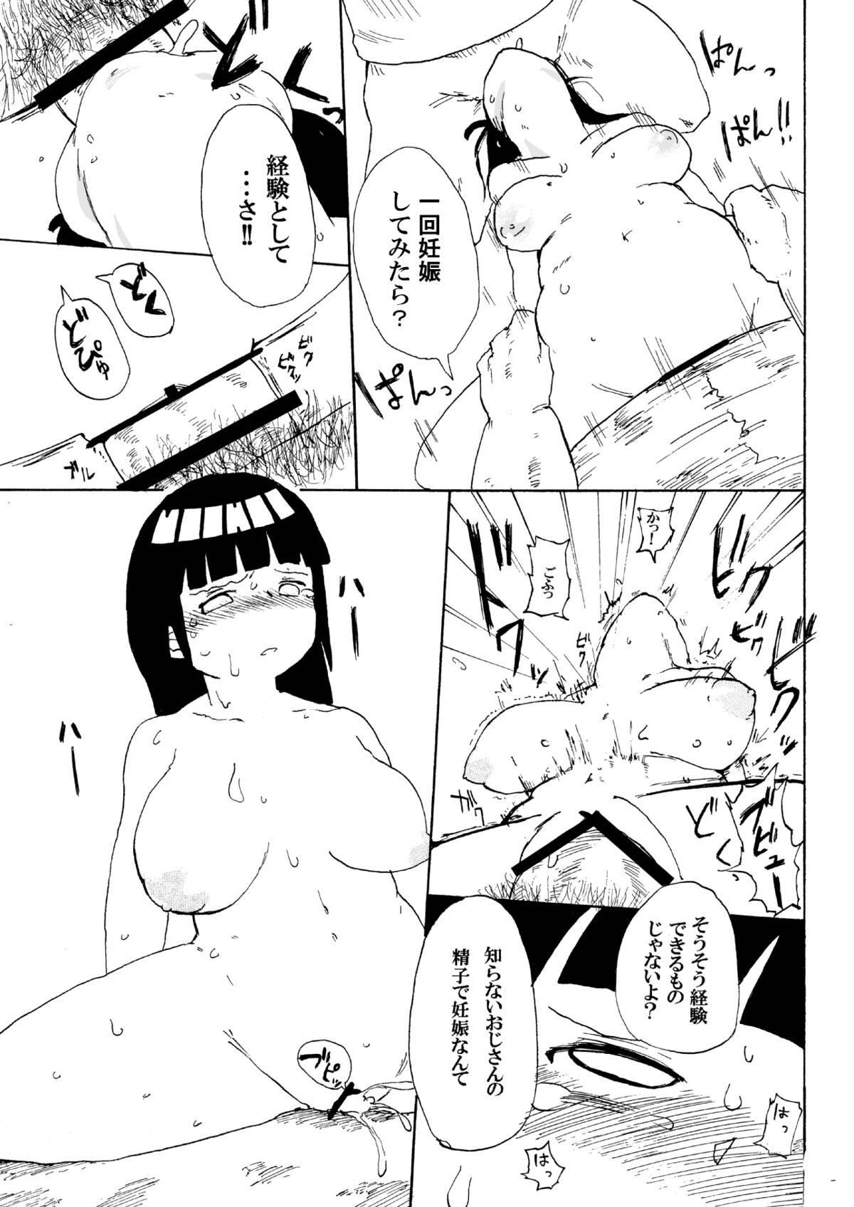 Hinata to Densha 19