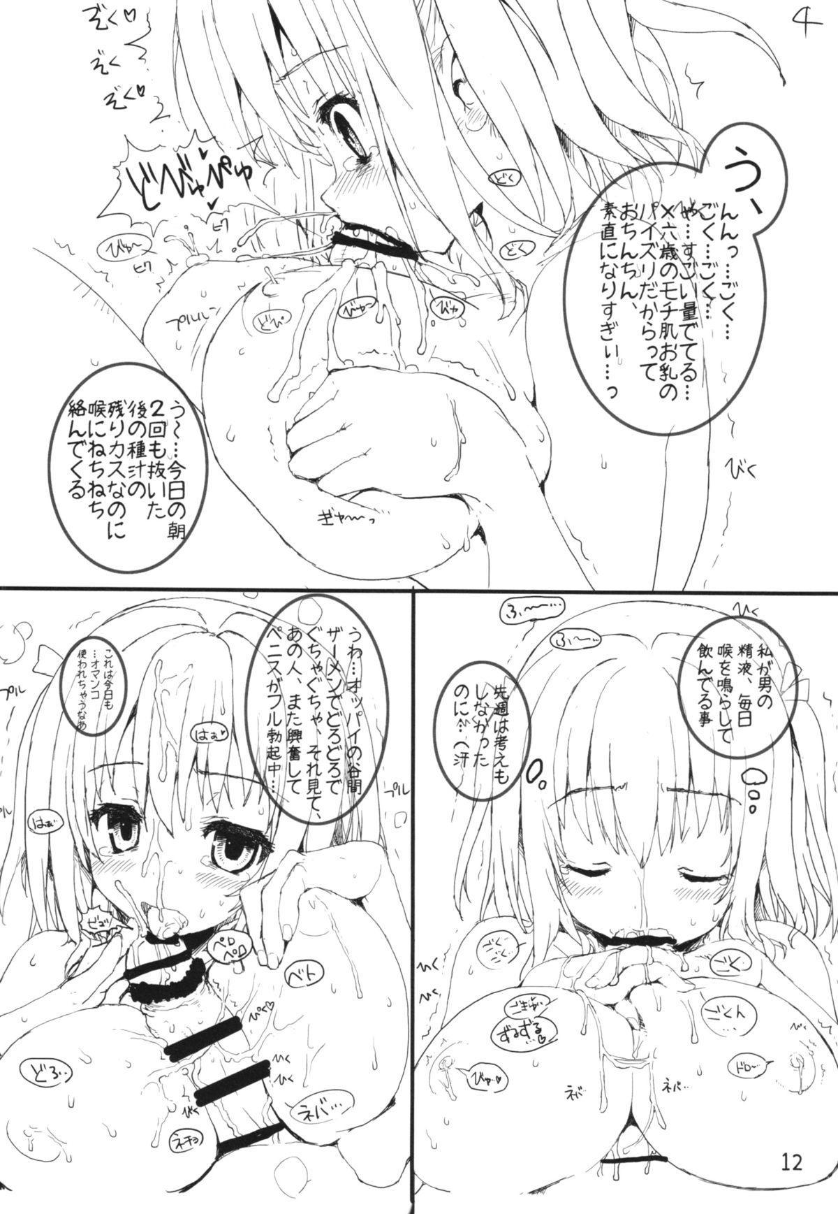 Isuzu to Issho! 11