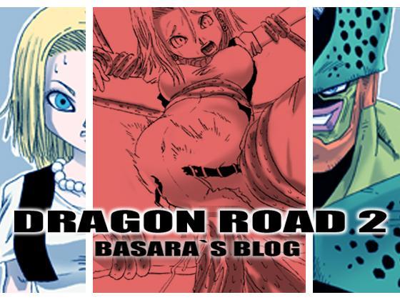 DRAGON ROAD 2 0