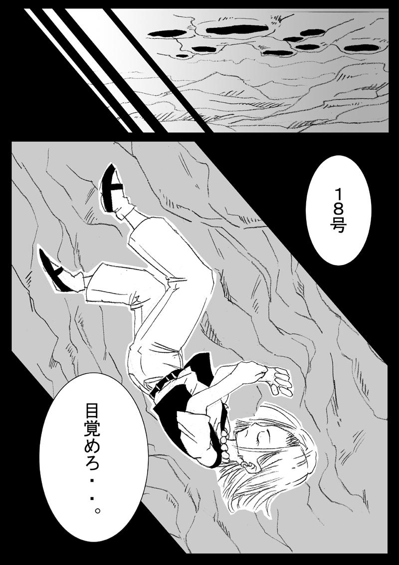 DRAGON ROAD 2 6
