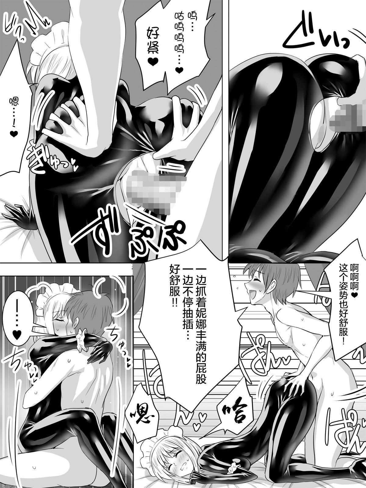 Picchiri Suit Maid to Doutei Kizoku 38