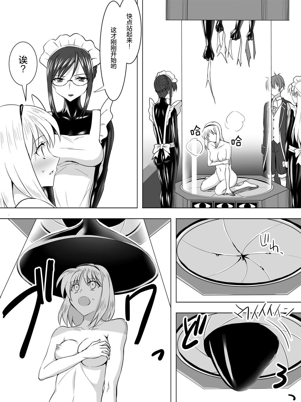 Picchiri Suit Maid to Doutei Kizoku 5
