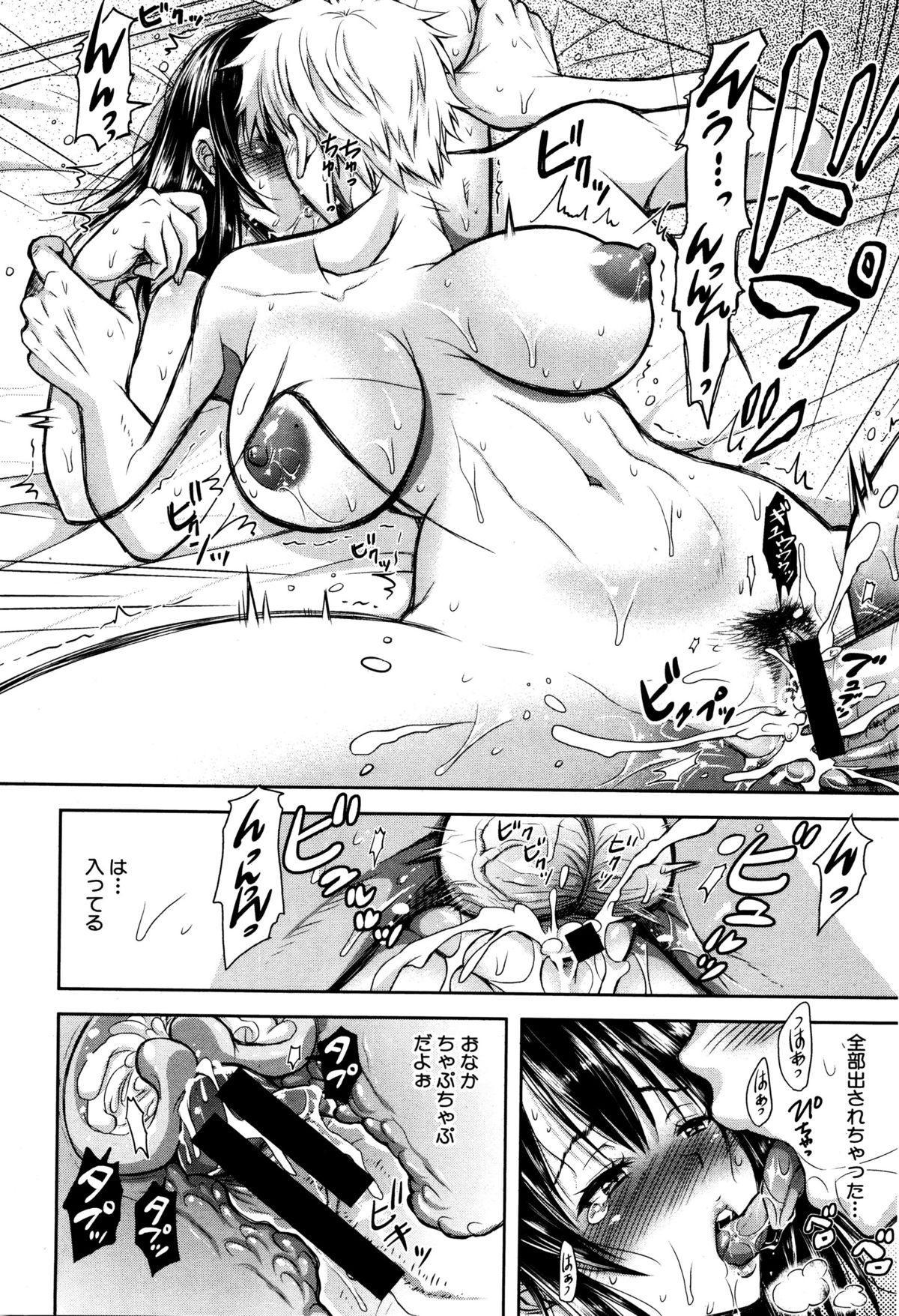 COMIC Shingeki 2016-01 149