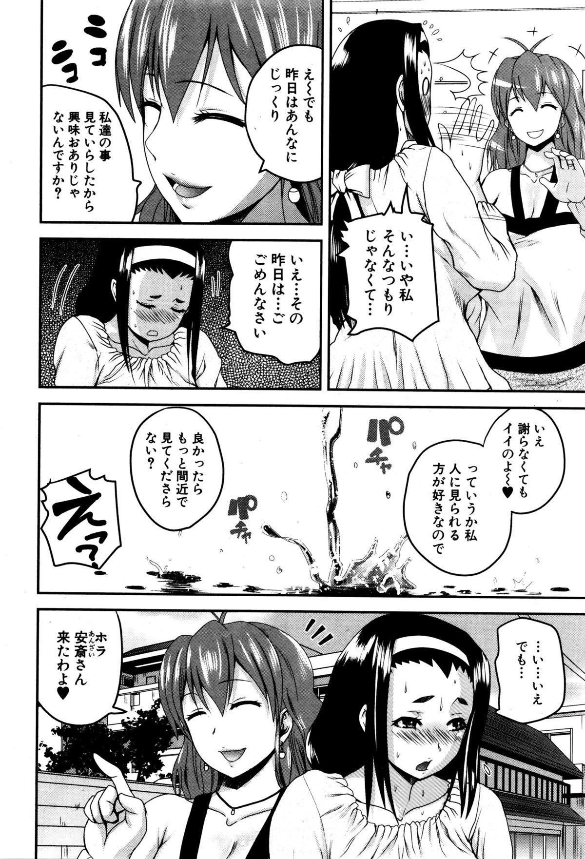 COMIC Shingeki 2016-01 161