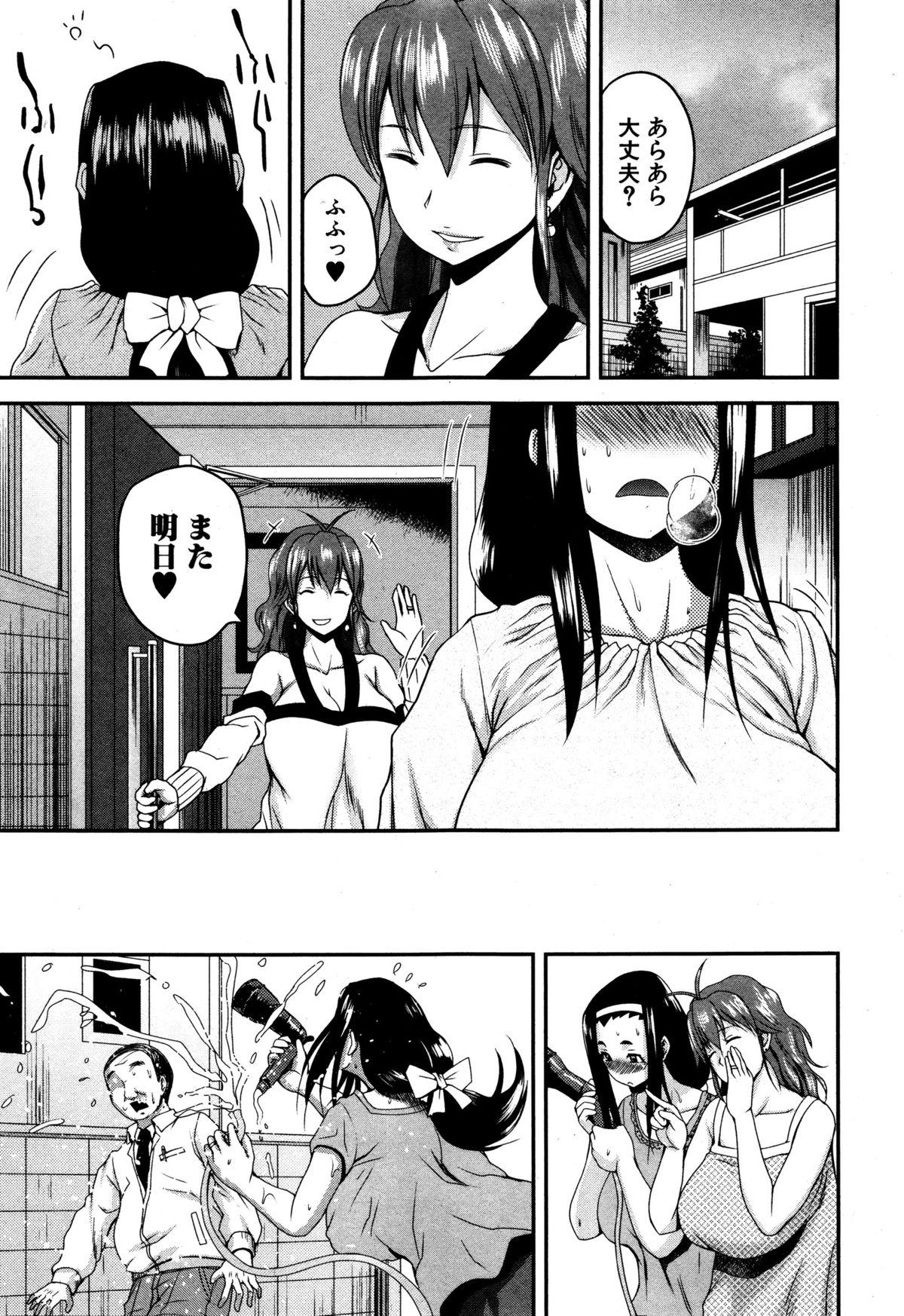 COMIC Shingeki 2016-01 174
