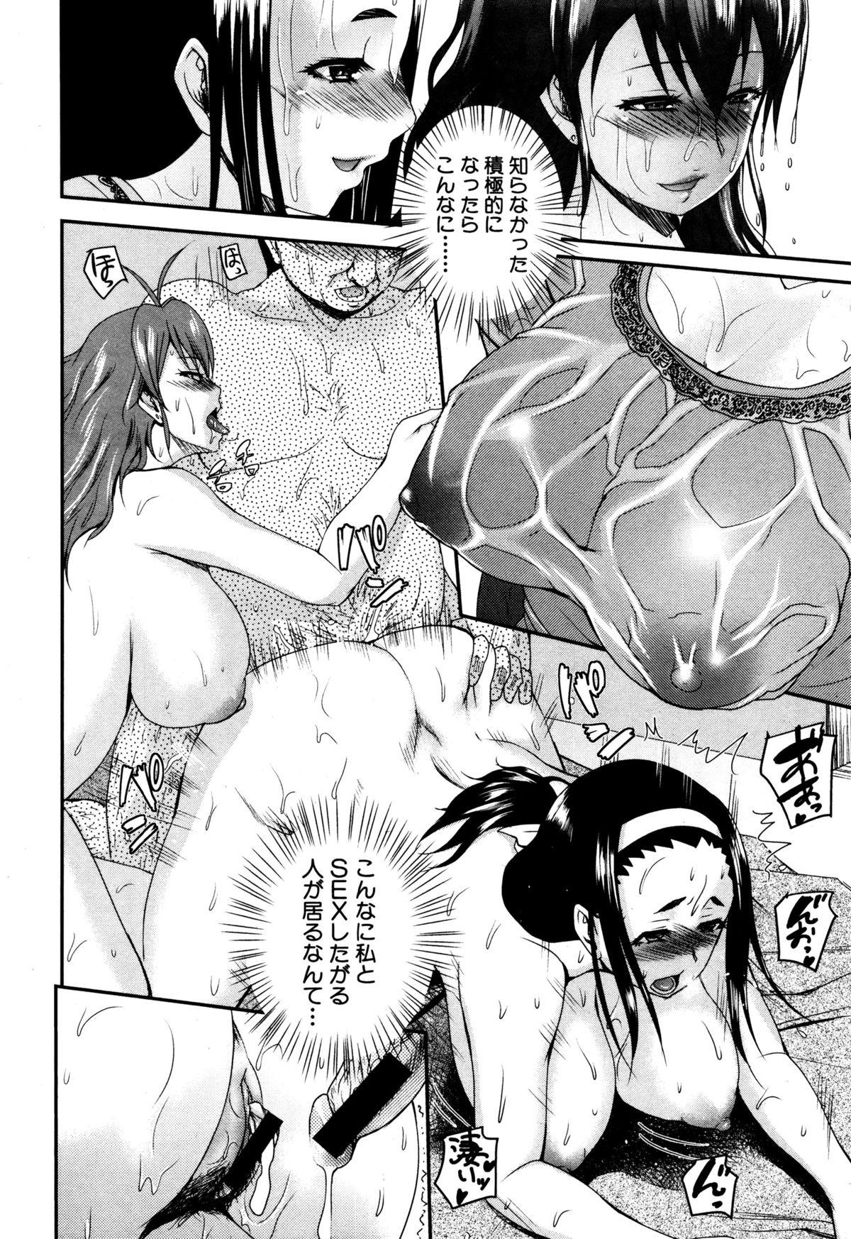 COMIC Shingeki 2016-01 175