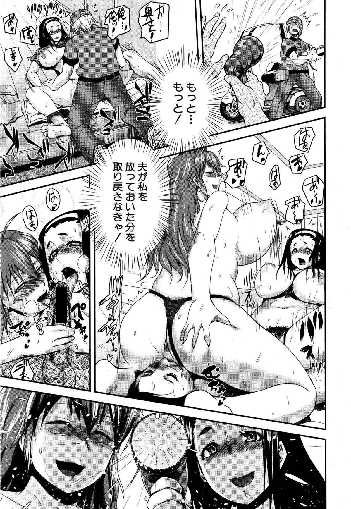 COMIC Shingeki 2016-01 176