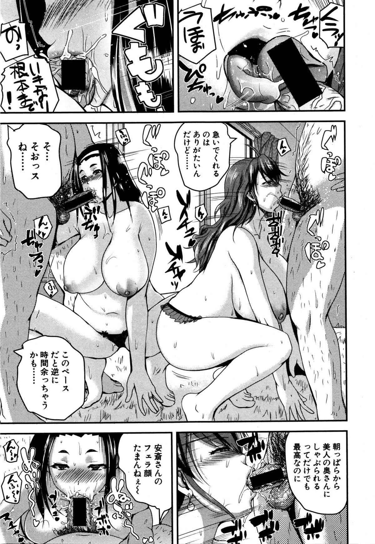 COMIC Shingeki 2016-01 178