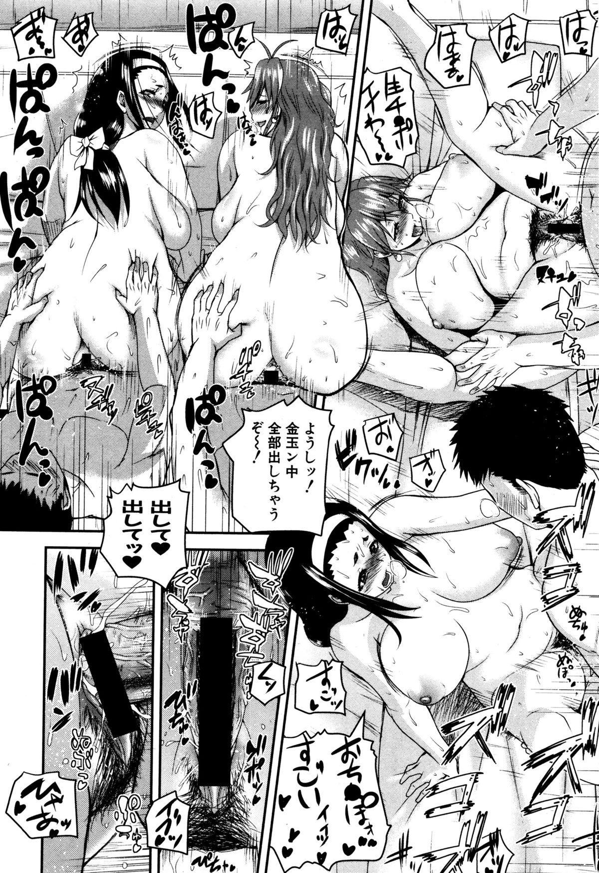COMIC Shingeki 2016-01 187