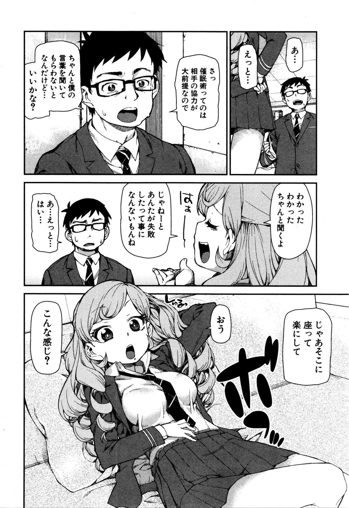 COMIC Shingeki 2016-01 197
