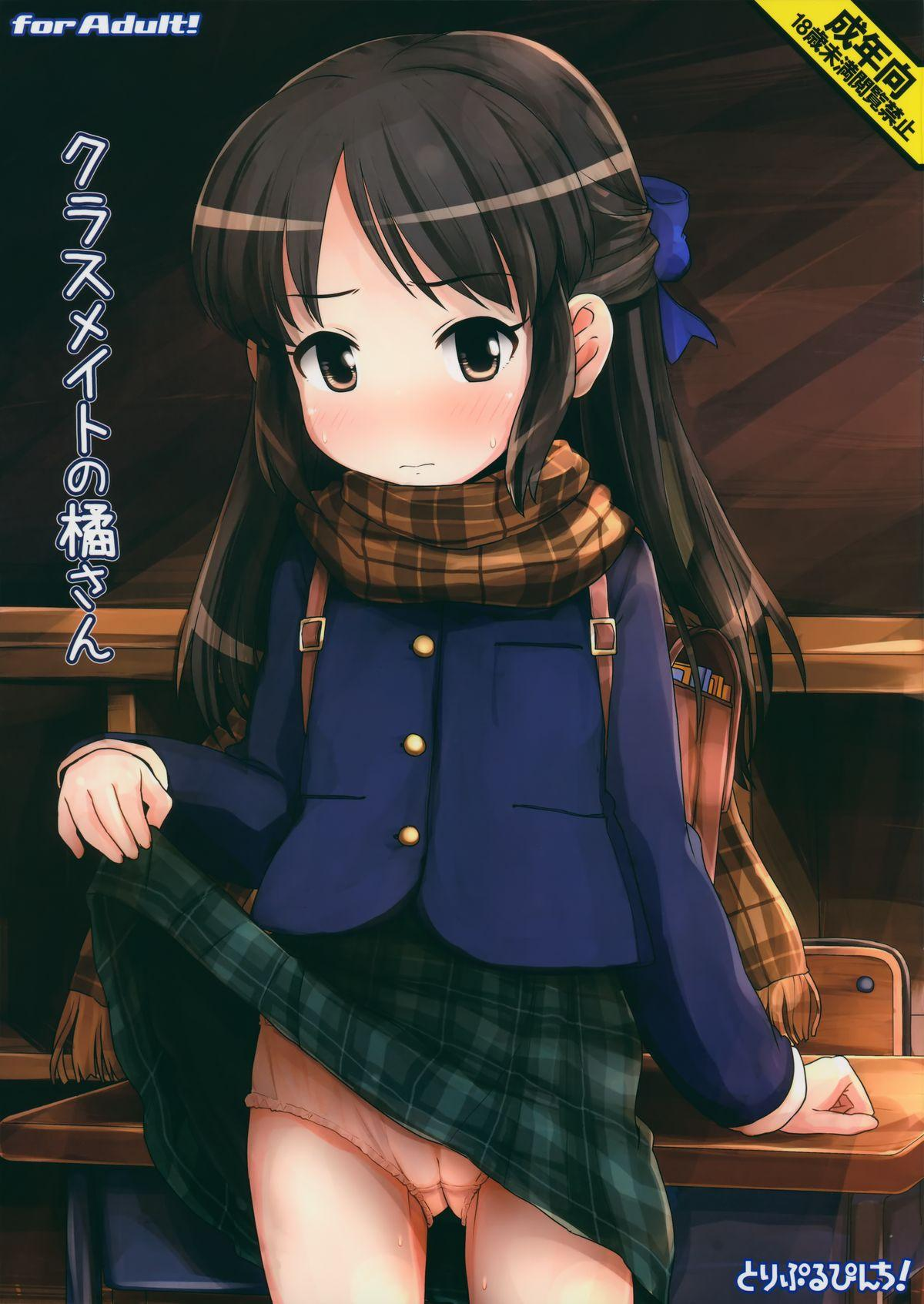 Classmate no Tachibana-san 0