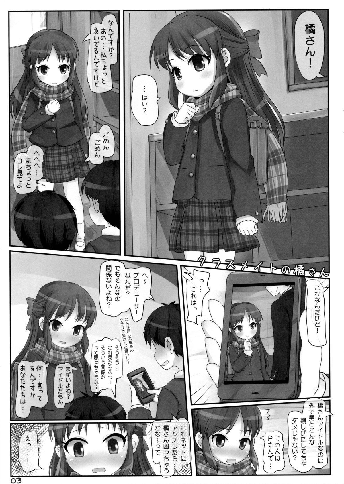 Classmate no Tachibana-san 1