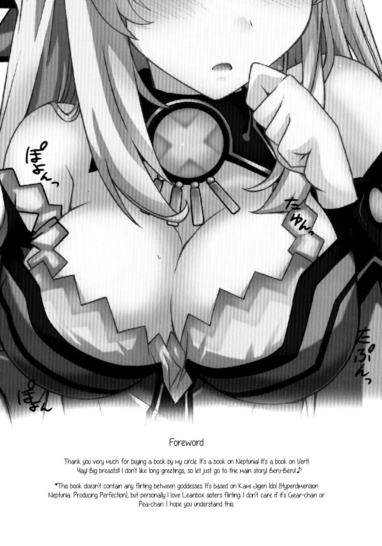 Choujigen Megamix! | Hyperdimension Megamix! 2