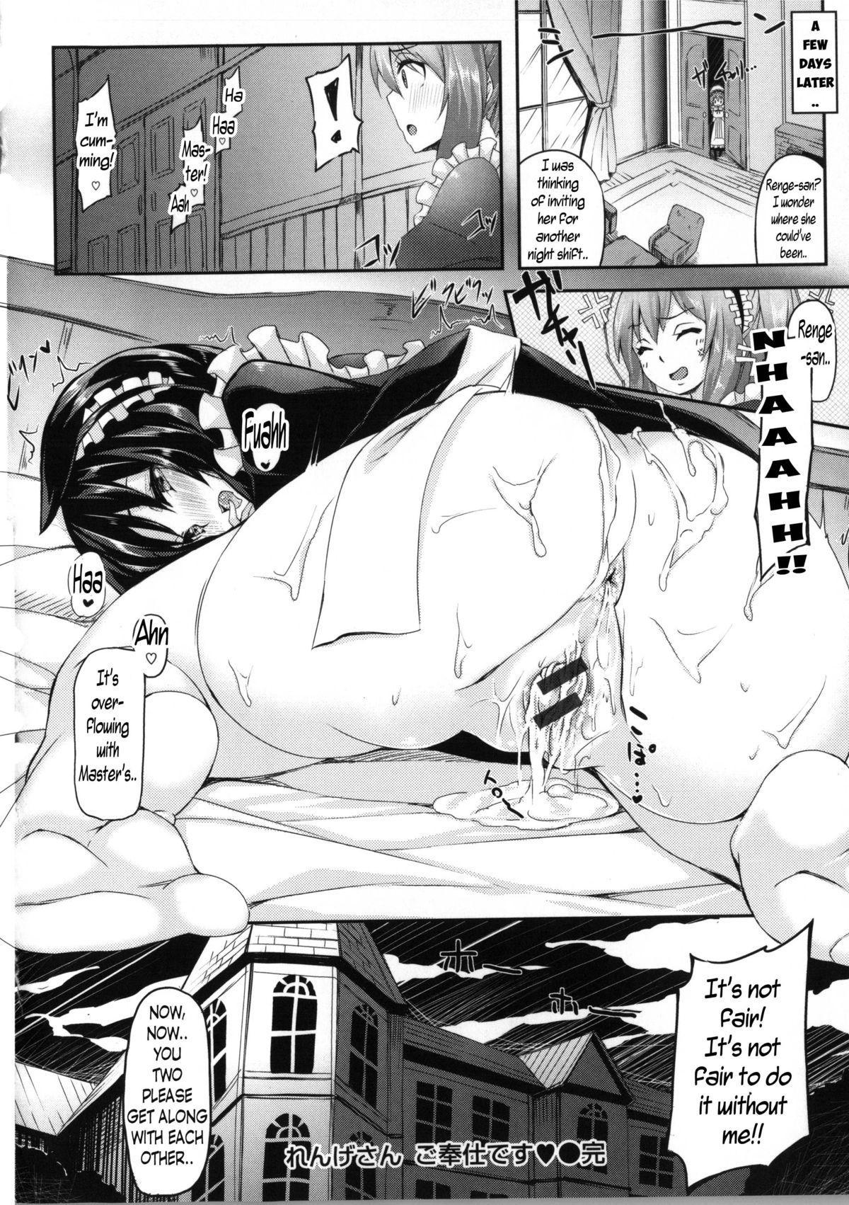 [Hinasaki Yo] Renge-san Gohoushi desu | Renge-san at Your Service (Ima Kimi ni Koi shiteru) [English] =CaunhTL= 15