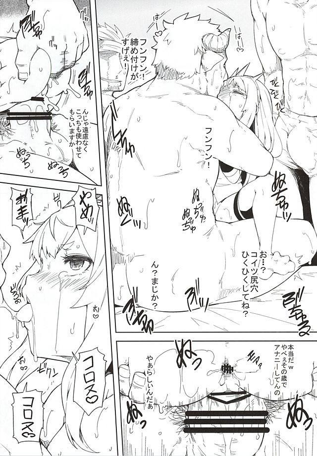 Cagliostro Ryoujoku Kidan 9