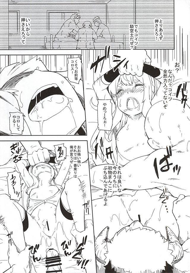 Cagliostro Ryoujoku Kidan 7