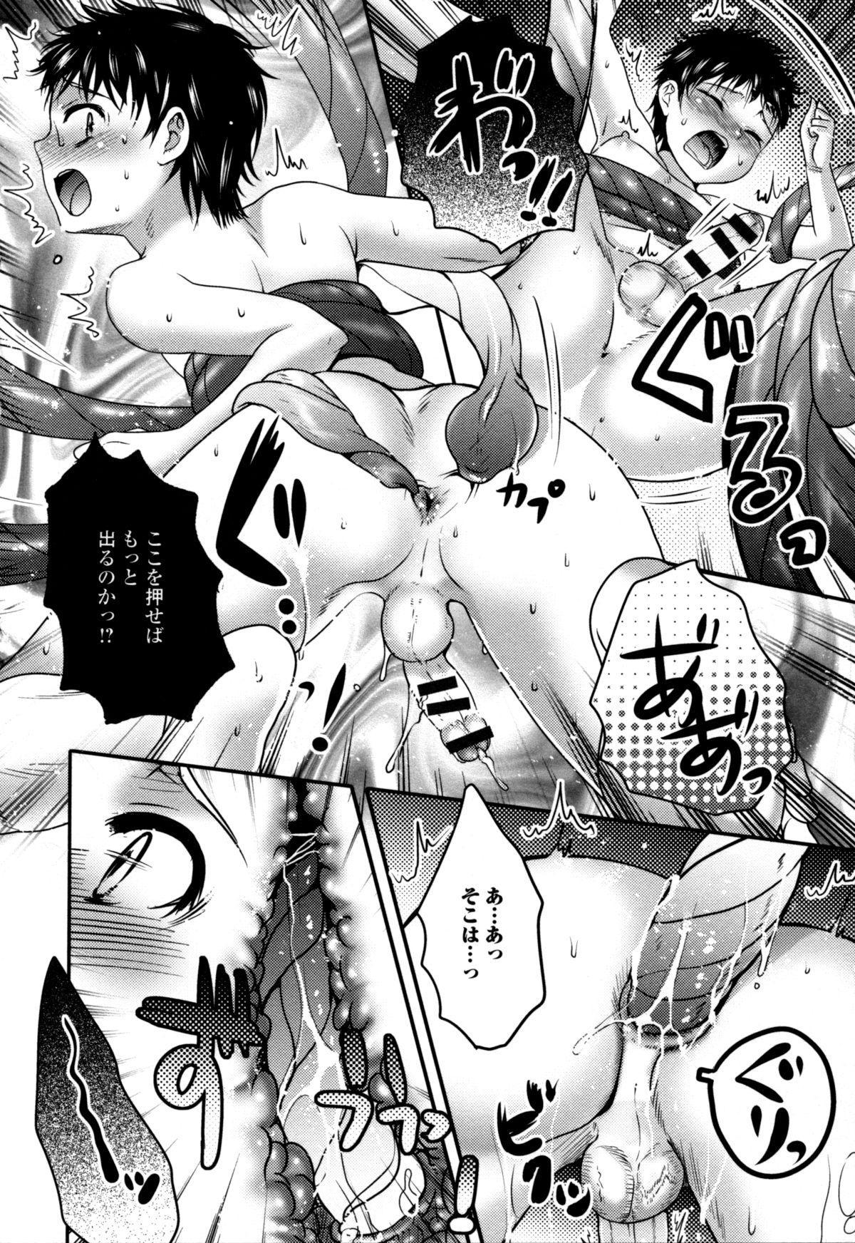 Monster Musume to no Kougou 109