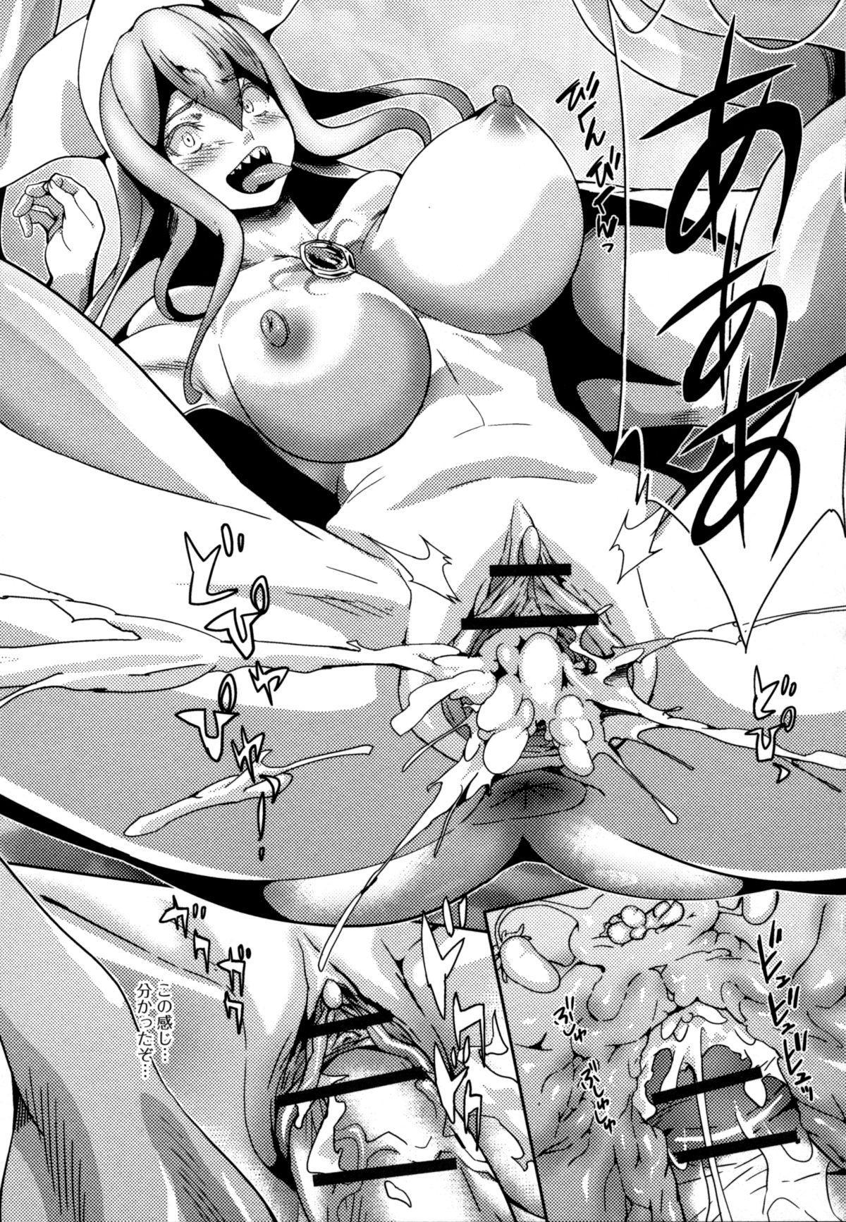 Monster Musume to no Kougou 80