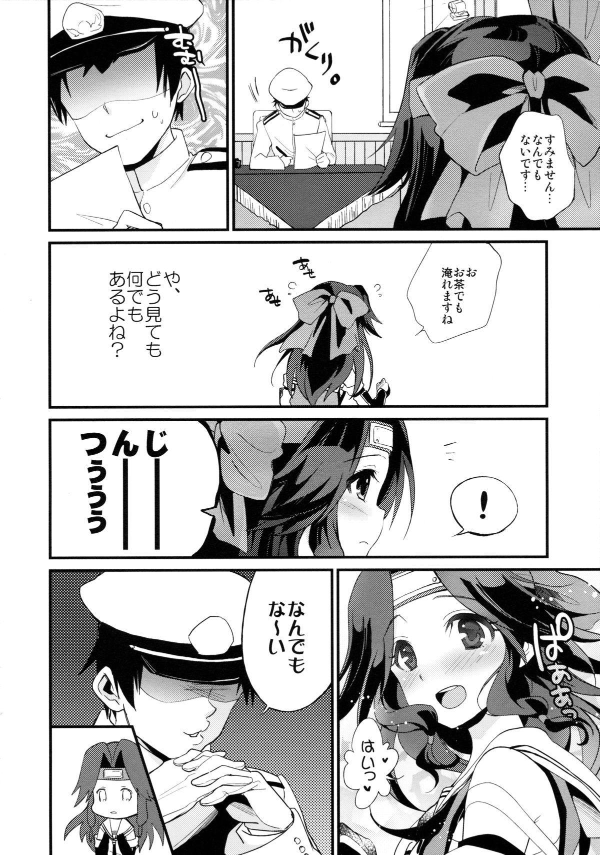 Jintsuu Sairoku 2014 Mou Ichigeki kurai Dekimasu! 5