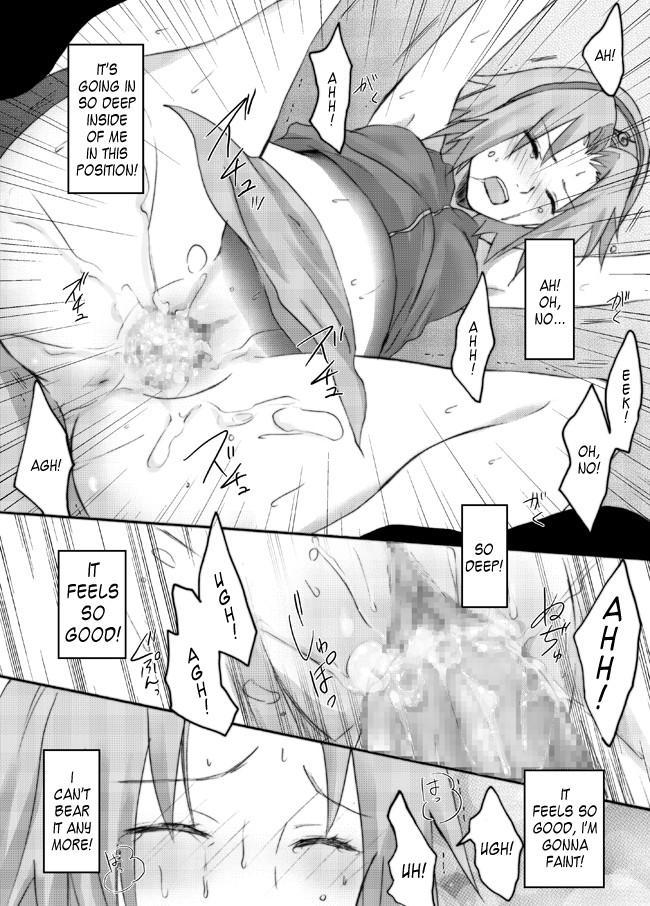 Otsugi wa ONOROKE Ninpoujou 16