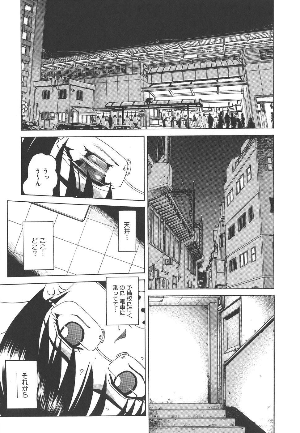 Himitsu Jugyou 160