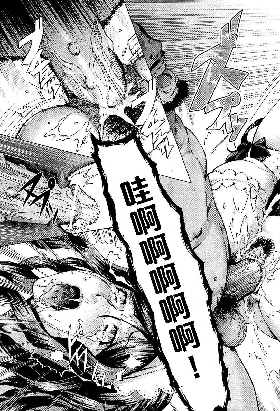 Koufuku no Daishou 18