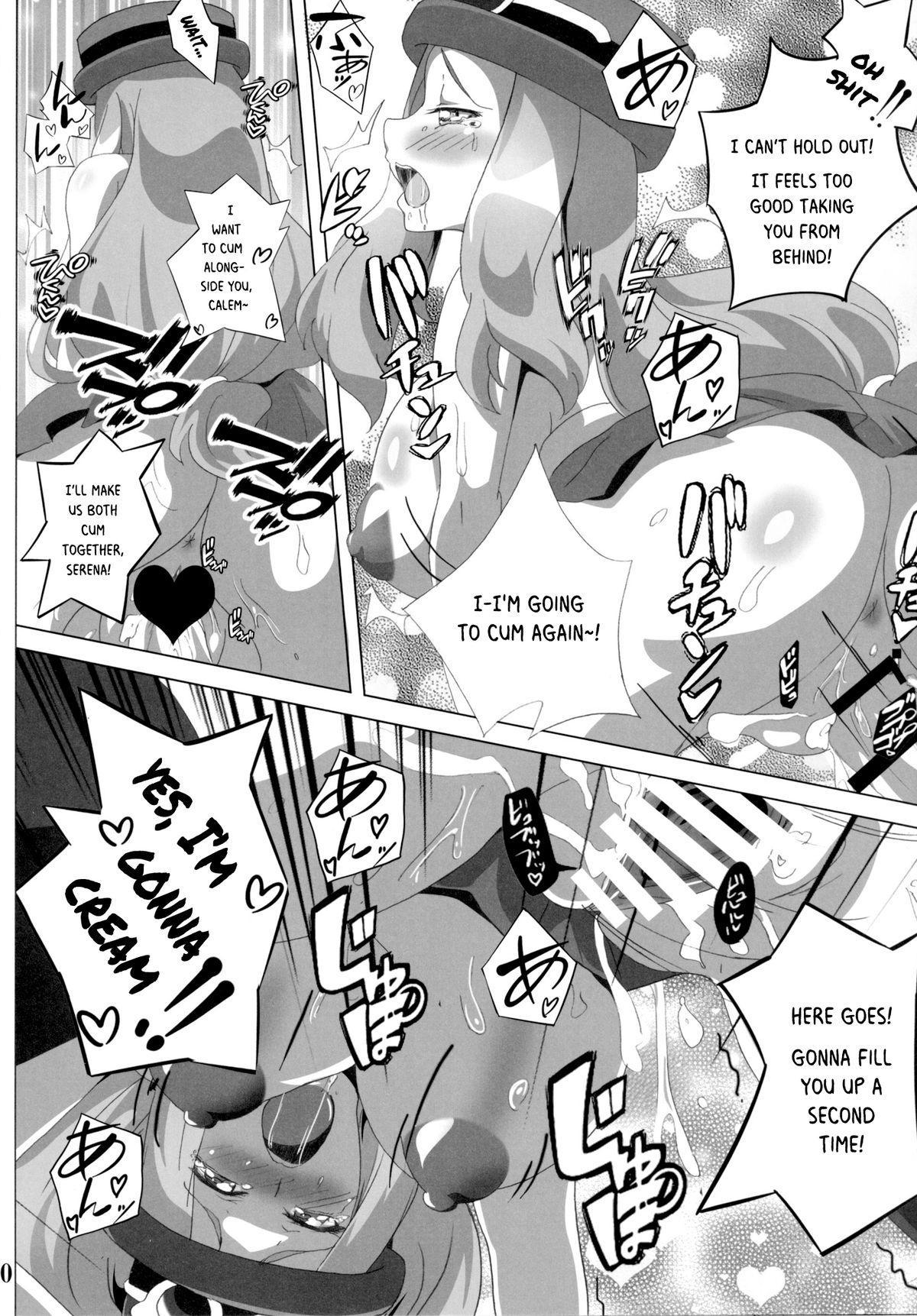 Bitch Serena no DoriDori Power | Bitch Serena's DreamDream Power 18
