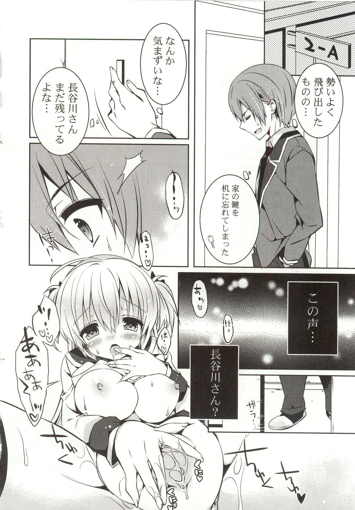 Amakuchi Sex-chu♥ 99