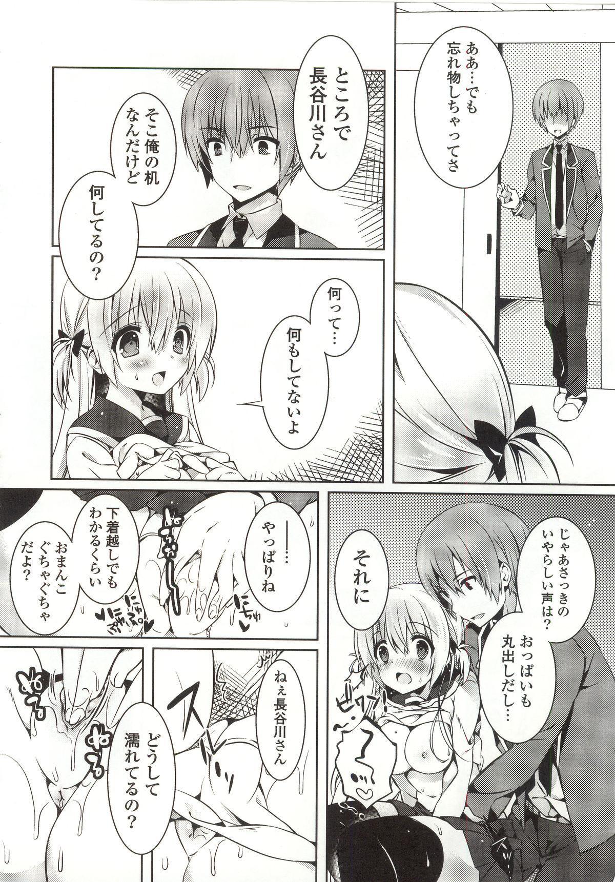 Amakuchi Sex-chu♥ 101