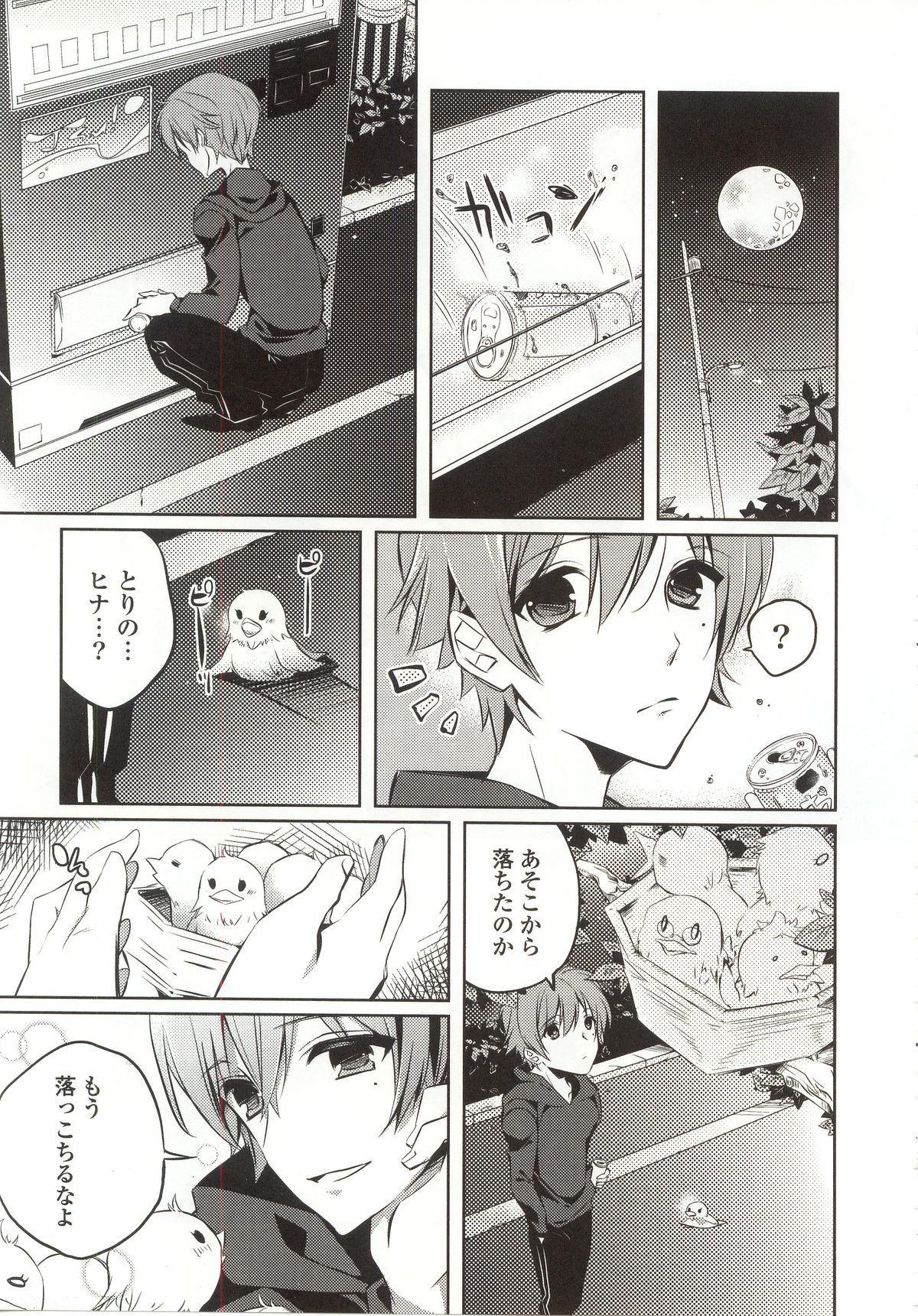 Amakuchi Sex-chu♥ 164