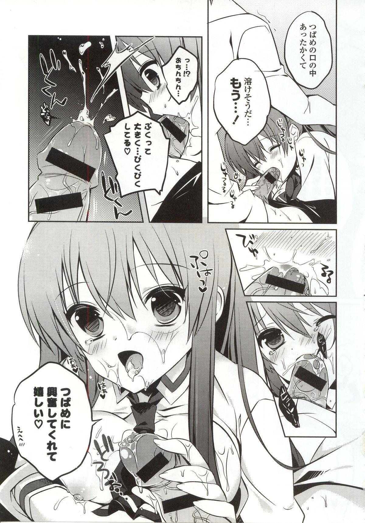 Amakuchi Sex-chu♥ 172
