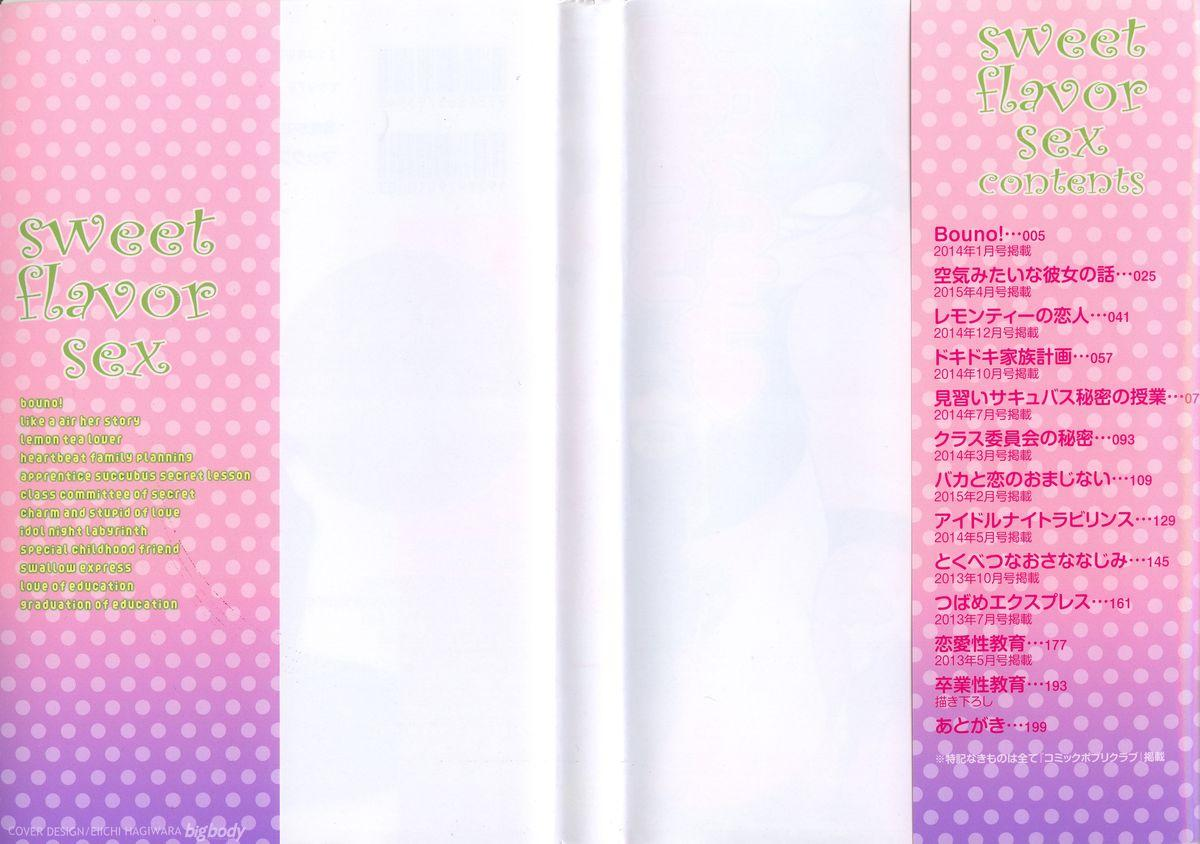 Amakuchi Sex-chu♥ 4