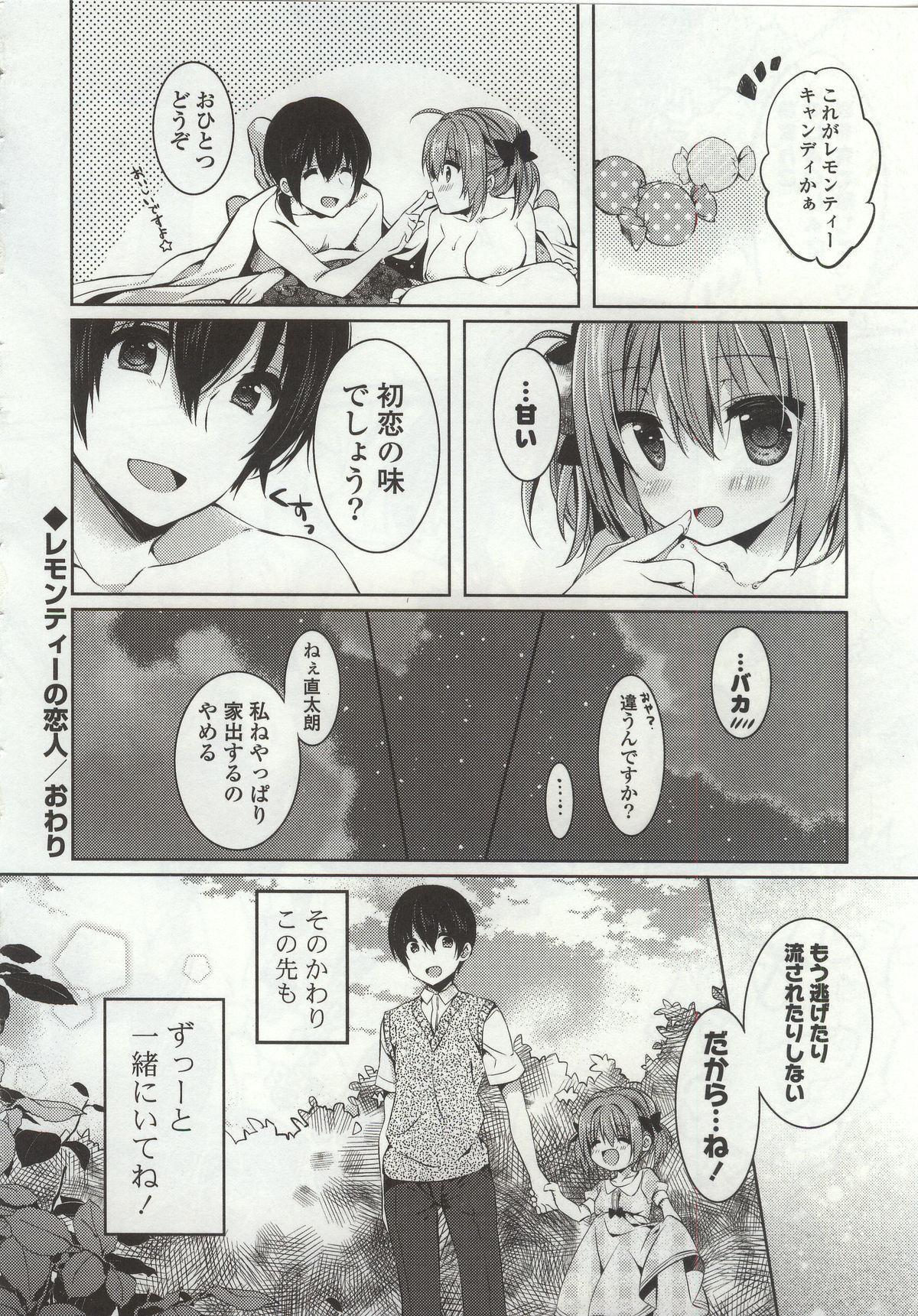 Amakuchi Sex-chu♥ 59