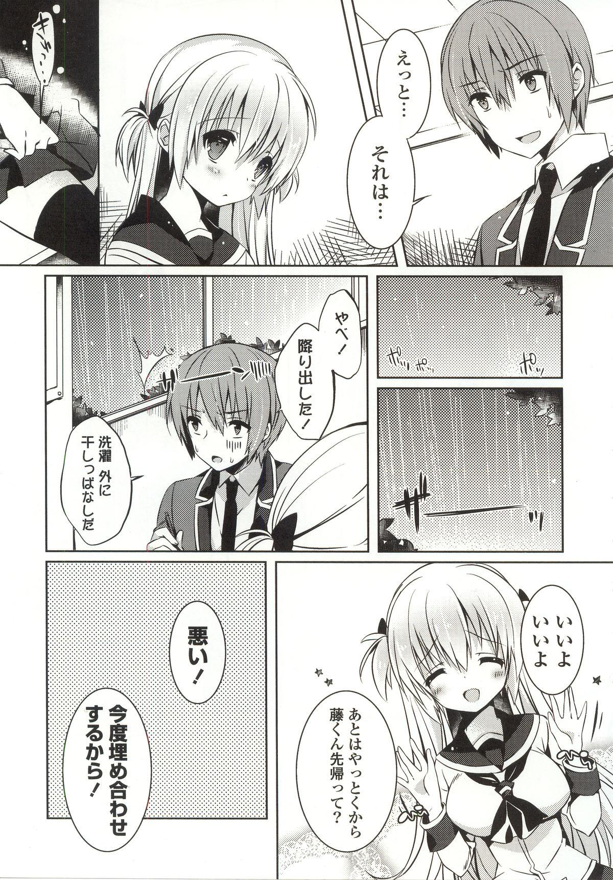 Amakuchi Sex-chu♥ 98