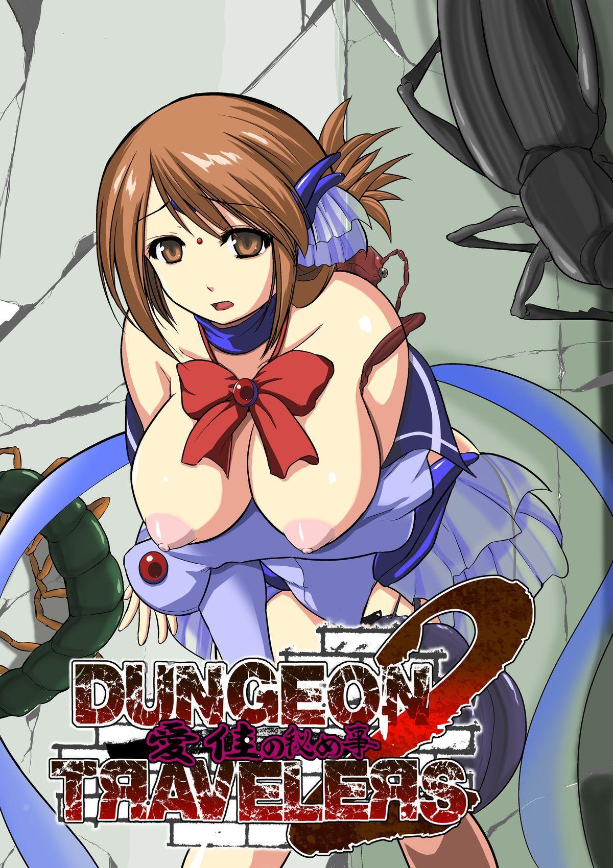 Dungeon Travelers - Manaka no Himegoto 2 0