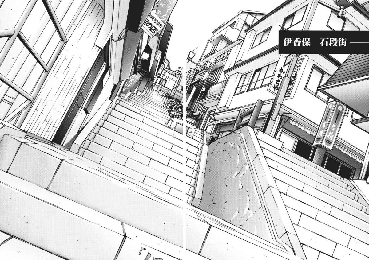 Ikaho Onsen Monogatari 21