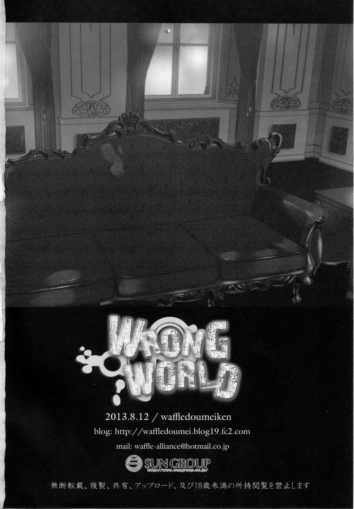 WRONG WORLD 56