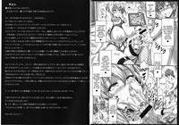 Boku dake no Bakunyuu OnaMaid Koushuu Benki Hen IV| My Only Big Tits Masturbation MaidYui Aihara's Daily Life 10