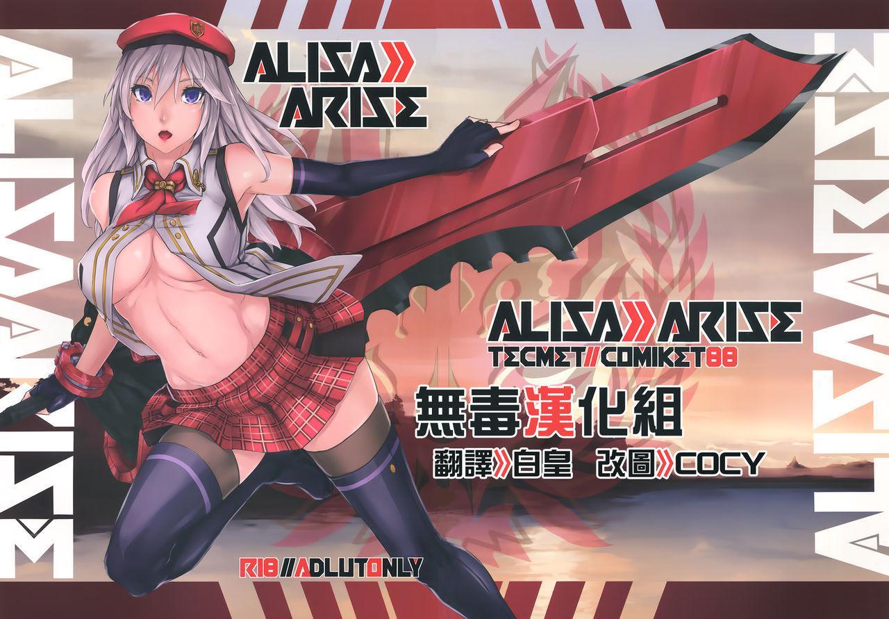 Alisa Arise 0
