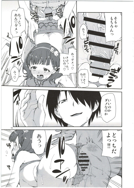 Mayu wa Ima Tottemo Shiawase 14