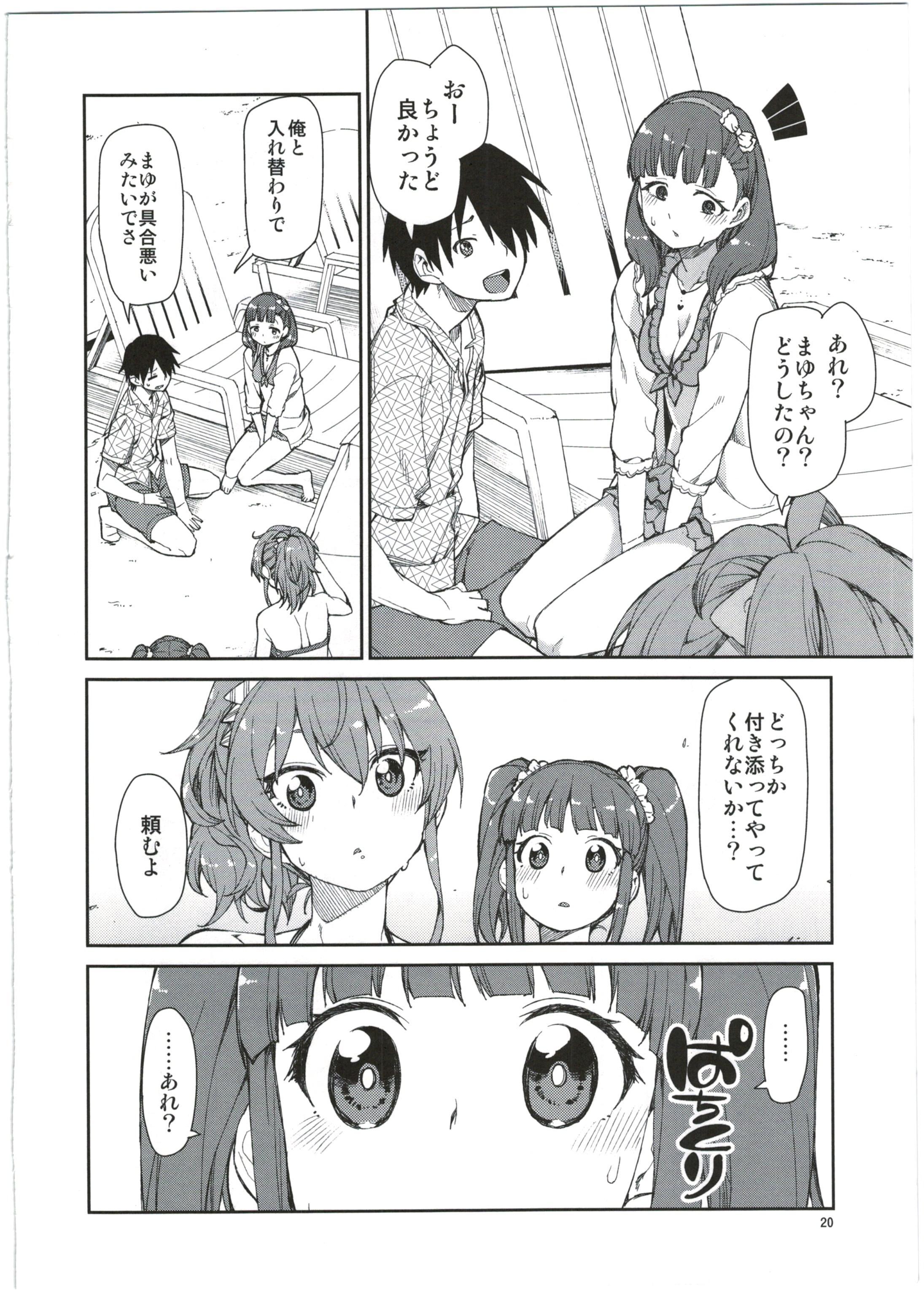 Mayu wa Ima Tottemo Shiawase 21