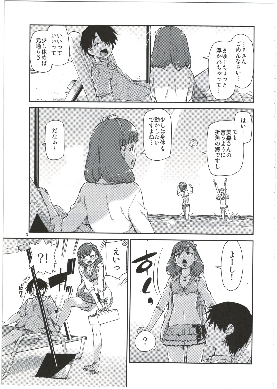 Mayu wa Ima Tottemo Shiawase 4