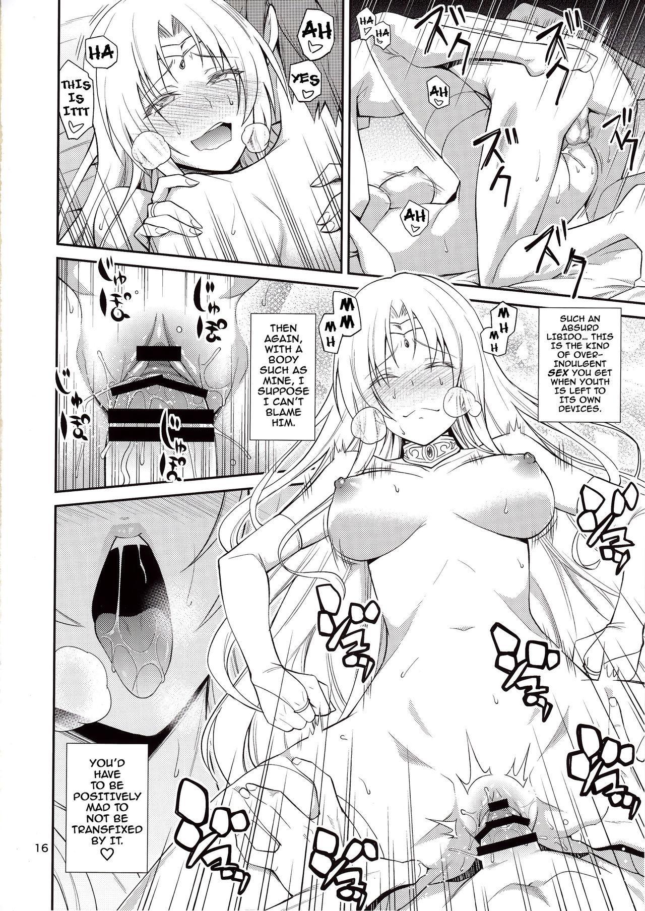 Ouhi-sama Hacchake asobasu 14