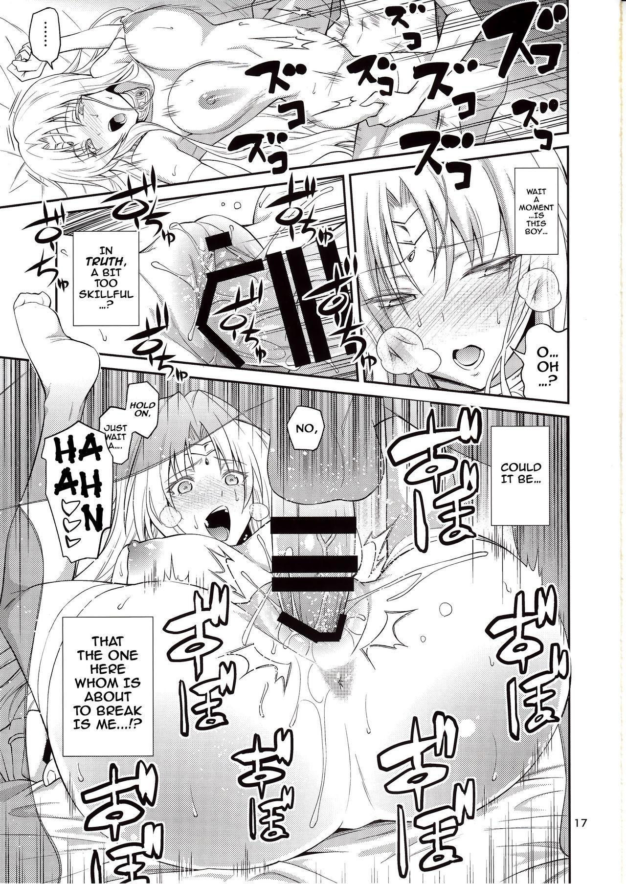 Ouhi-sama Hacchake asobasu 15