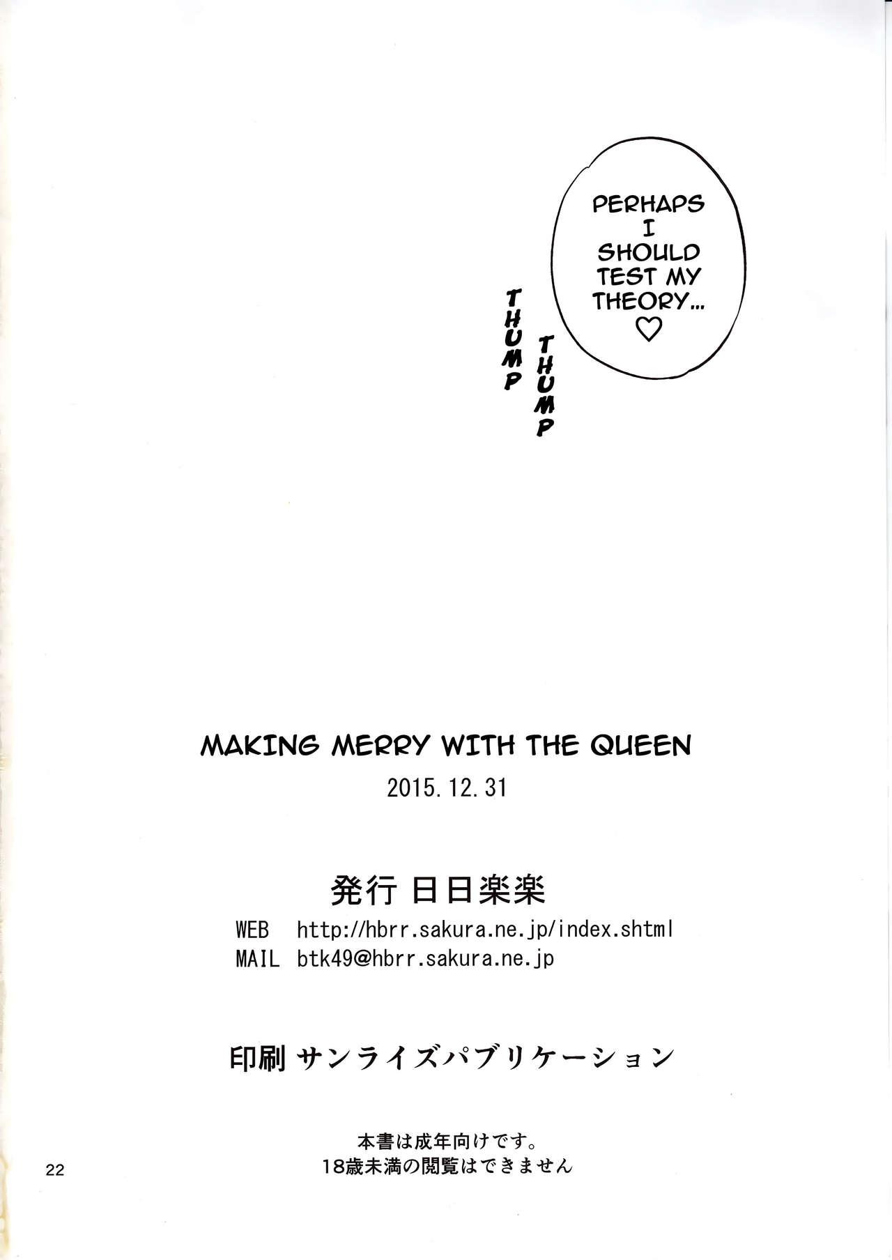 Ouhi-sama Hacchake asobasu 20