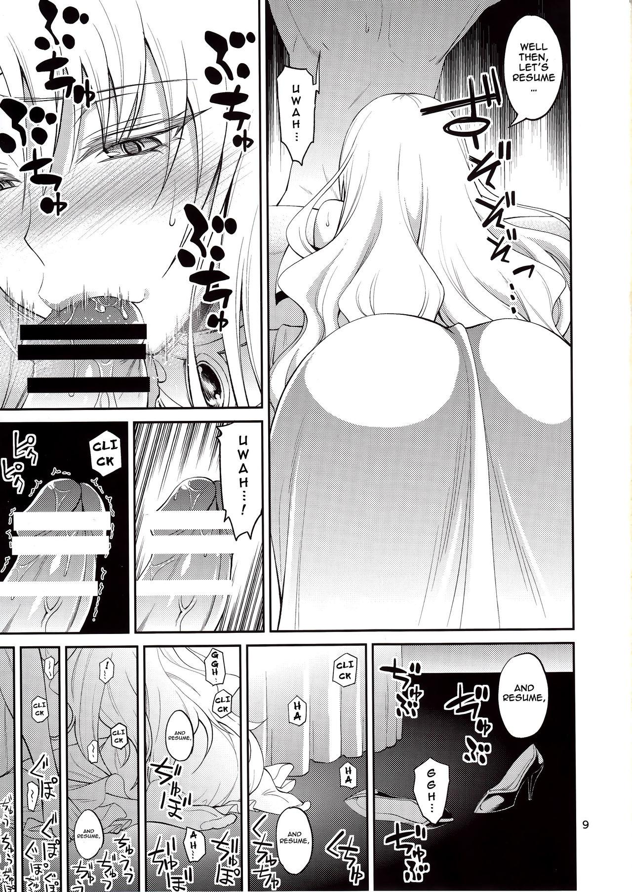 Ouhi-sama Hacchake asobasu 7