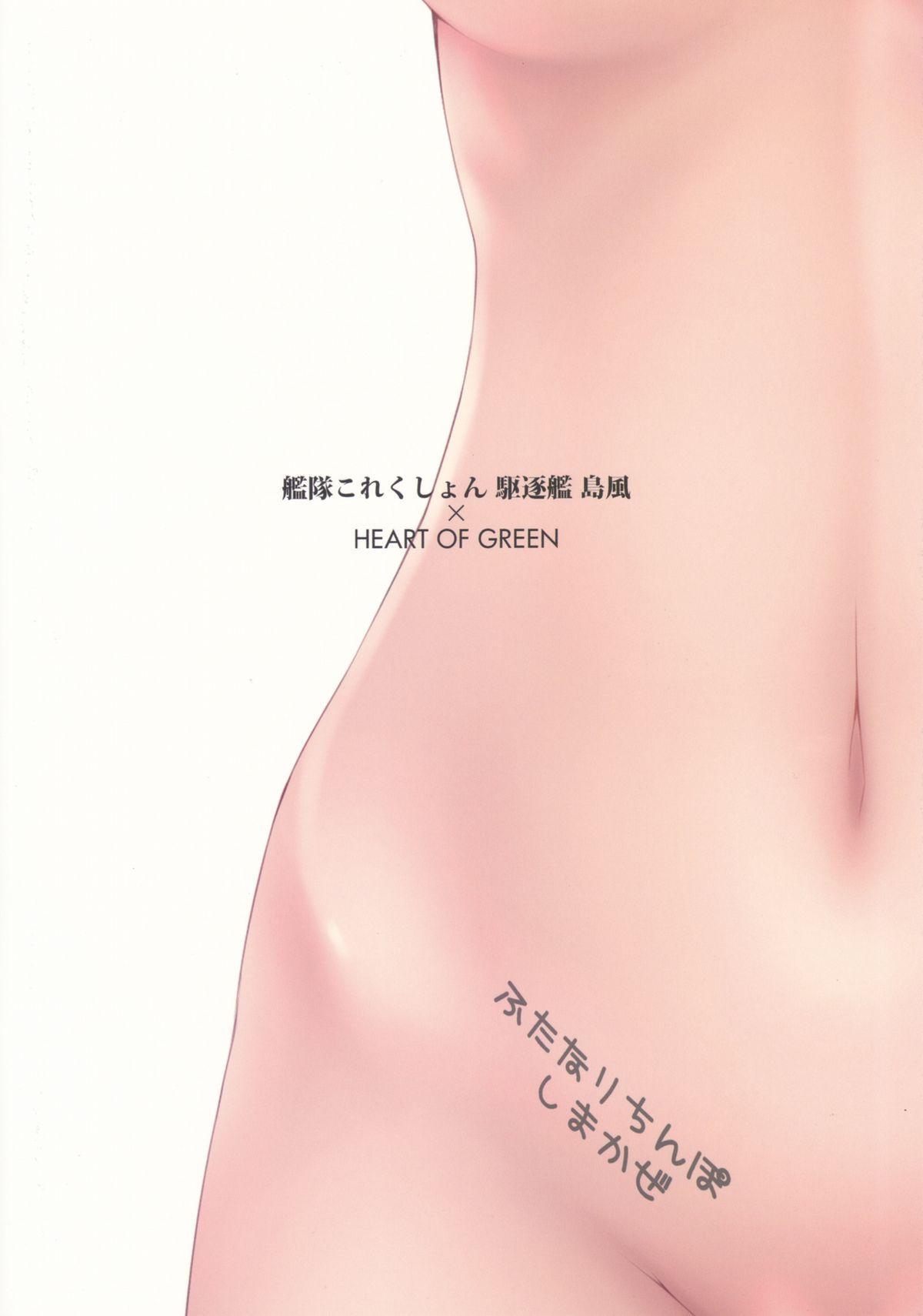 Futanari Shimakaze-chan ga Onaka wo Punch saretari Oshiri no Ana wo Kakuchousarenagara Shaseisaseraretarisuru Hon 14