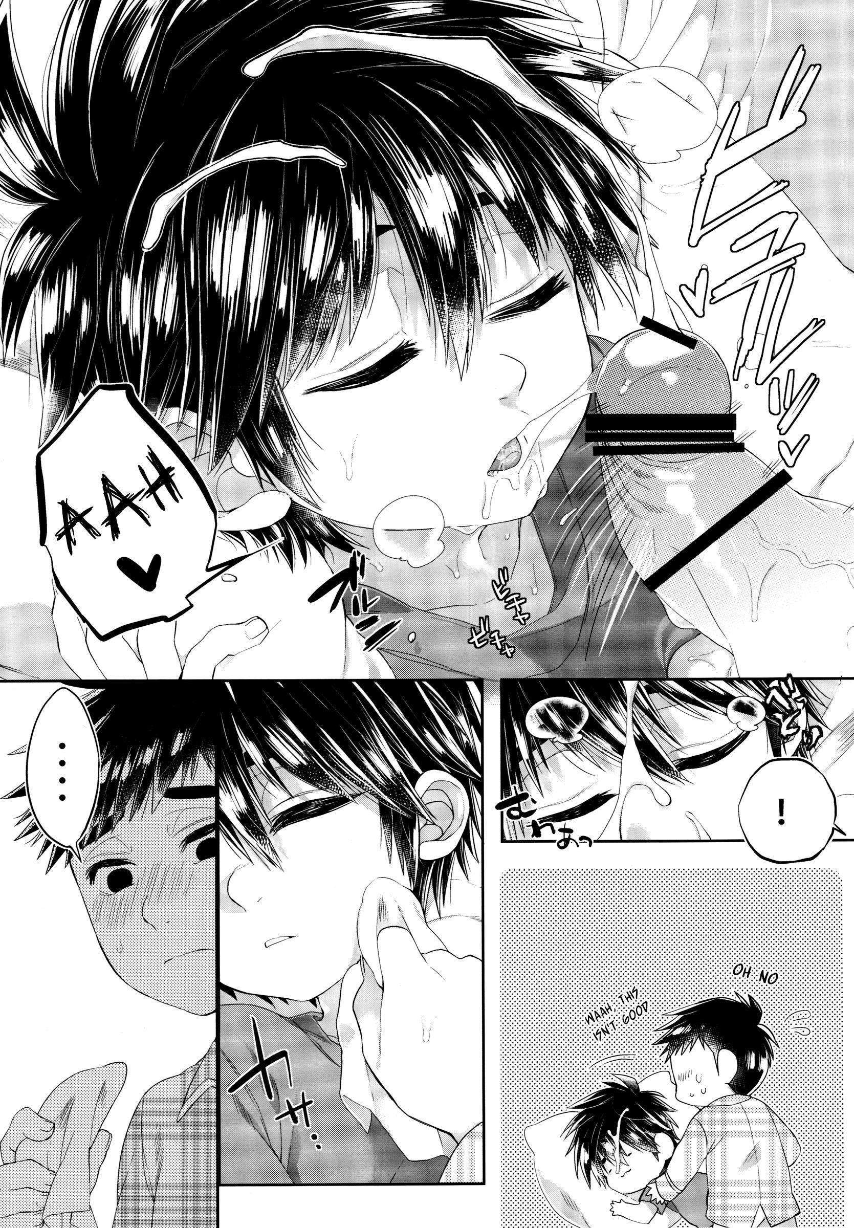 Kyou, Boku wa Otouto to Sex o Shita. 11